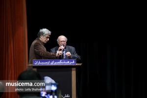 مراسم بزرگداشت استاد هوشنگ ظریف
