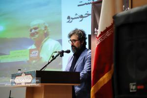 مراسم تجلیل از استاد ابوالحسن خوشرو