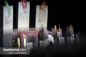 کنسرت گروه کماکان - سی و سومین جشنواره موسیقی فجر (29 دی 1396)
