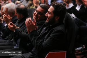 مراسم اولین دوره جایزه ترانه افشین بداللهی - اسفند 1396