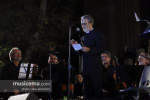 کنسرت ارکستر سمفونیک جاودانه ها به رهبری مجید انتظامی و خوانندگی سالار عقیلی - 1 مهر 1395