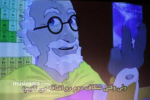 سومین برنامه کجشنبههای حافظ - 23 مرداد 1395