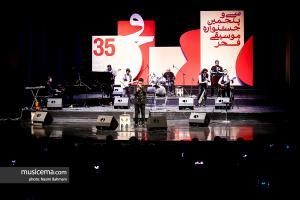 کنسرت ماهیما (حجت اشرف زاده و آرش جامع) - سی و پنجمین جشنواره موسیقی فجر - 25 بهمن 1398