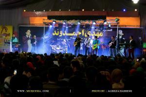 کنسرت مهدی احمدوند - ارومیه (اسفند 1393)