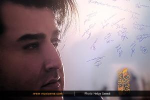 مراسم رونمایی آلبوم «چمدون تو» با صدای «مهدی یغمایی» - 10 خرداد 1395
