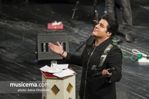 کنسرت مهدی یغمایی - 17 بهمن 1395