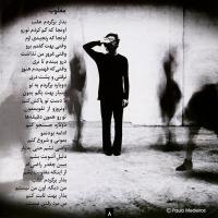 کاورهای آلبوم «آینه قدی» اثر «مهدی یراحی»