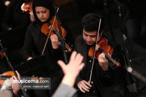 کنسرت ارکستر ملی ایران به رهبری فریدون شهبازیان و خوانندگی محمد اصفهانی - 1 اردیبهشت 1396