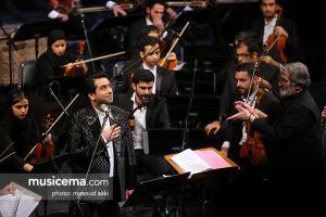 کنسرت ارکستر ملی ایران و محمد معتمدی - سی و سومین جشنواره موسیقی فجر - 25 دی 1396