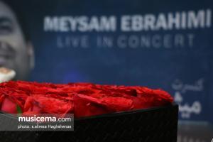 کنسرت میثم ابراهیمی - 1 شهریور 1396