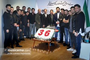 جشن تولد محمد علیزاده در بک استیج کنسرت 23 دی 1396