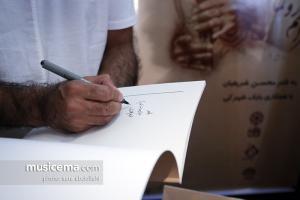 مراسم رونمایی از کتاب آموزش نی انبان اثر «محسن شریفیان» - 22 شهریور 1396
