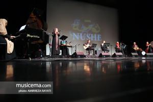 کنسرت گروه نوشه و احسان کرمی - 28 مرداد 1395