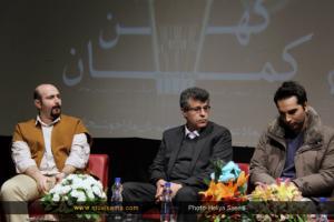 مراسم رونمایی از آلبوم کهن کمان - بهمن 1394
