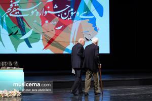 مراسم اختتامیه سی و سومین جشنواره موسیقی فجر - تالار وحدت (30 دی 1396)