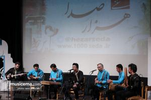 برنامه هزار صدا سنتی - خرداد 1397