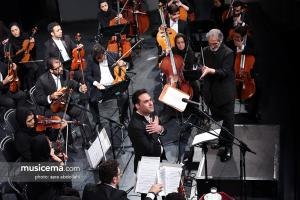 ارکستر ملی ایران به رهبری فریدون شهبازیان و با صدای وحید تاج ؛ اجرای تهران (اردیبهشت 1397)