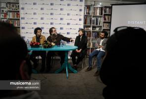 مراسم رونمایی آلبوم آبی دور (آتنا اشتیاقی و فریدون بهرامی)