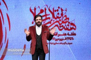 مراسم اختتامیه هفته هنر انقلاب اسلامی - 26 فروردین 1397