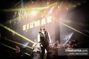 کنسرت سیامک عباسی - 25 آذر 1395