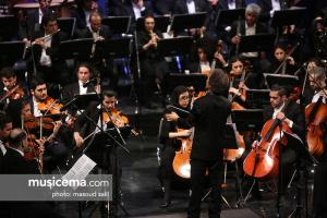 کنسرت ارکستر سمفونیک تهران به رهبری شهرداد روحانی - 24 فروردین 1396