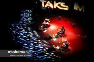 کنسرت گروه تکسیم تریو - دی 1397