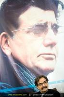 تولد استاد شجریان - 2