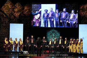 دومین جشن سالانه موسیقی ما - 1
