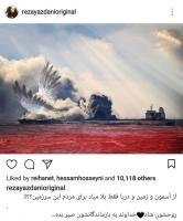 واکنش اهالی موسیقی به آسمانی شدن دریانوردان ایرانی