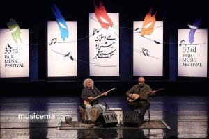 کنسرت ارکان اوگور - سی و سومین جشنواره موسیقی فجر - 23 دی 1396