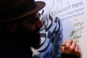 رونمایی آلبوم «نبودی تو» با صدای هادی فیض آبادی و موسیقی مهیار علیزاده - آذر 1397