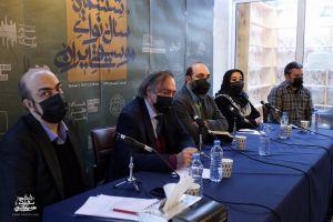 نشست خبری ششمین سال نوای موسیقی ایران - بهمن 1399