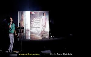 کنسرت بابک جهانبخش - شهریور 92
