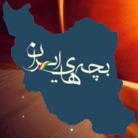 قطعه جدید گروه «بچههای ایران» با ترانهای از «بنیامین بهادری» منتشر خواهد شد