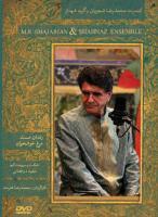 جدیدترین اثر تصویری محمدرضا شجریان منتشر شد