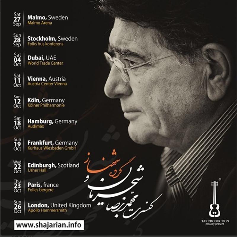 محمدرضا شجریان - تور کنسرت