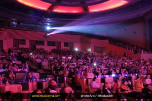 کنسرت مشترک گلزارو پاشایی در کیش
